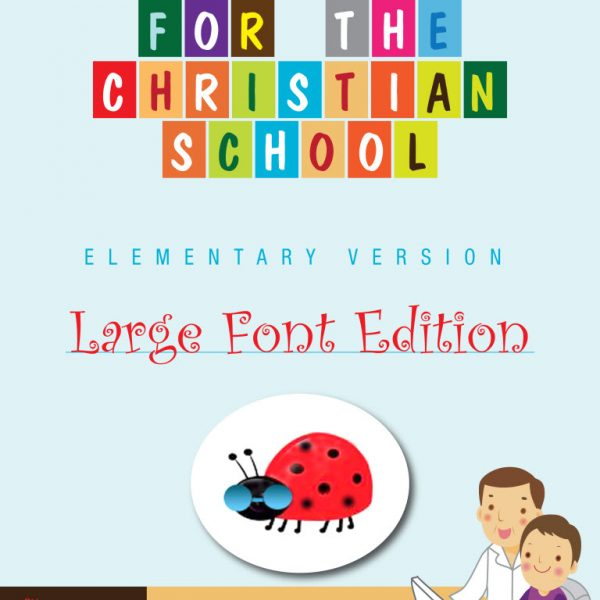Keyboarding for the Christian School – Elementary Version #Review