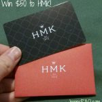 Fancy, Festive Gifts & Goodies at HMK Southlake #giveaway