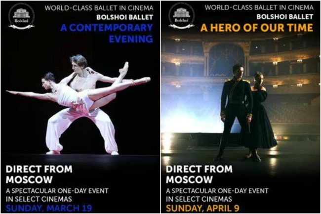 Bolshoi Ballet in Cinema Performances - Last Two Shows